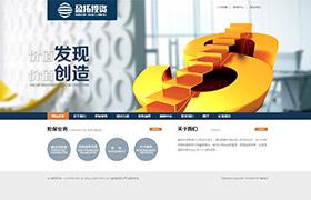 盈拓投资集团公司网站建设