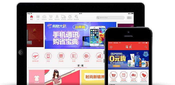 北京手机网站建设公司